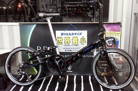 コンパクトに折りたたみ出来る自転車、その名はカラクル。(変換後))