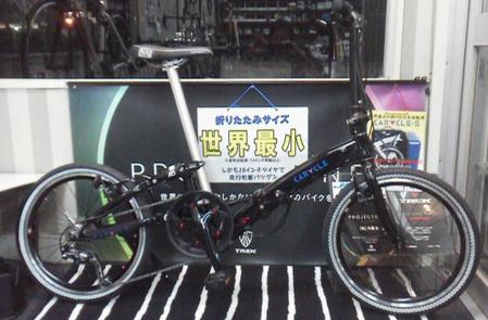 コンパクトに折りたたみ出来る自転車、その名はカラクル。(変換前)