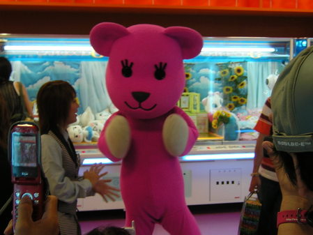 ゲーセンにて。ピンクのクマ。(変換前)