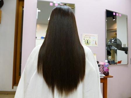 美髪☆縮毛矯正(変換前)