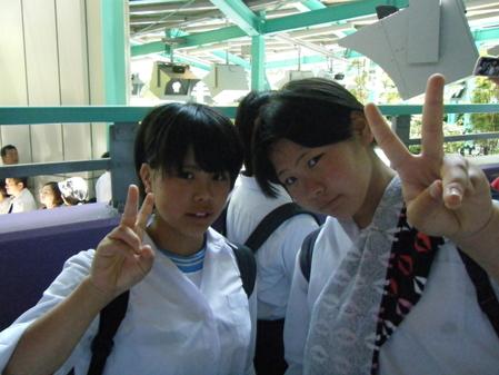 修学旅行で友達ととった写真!(変換前)