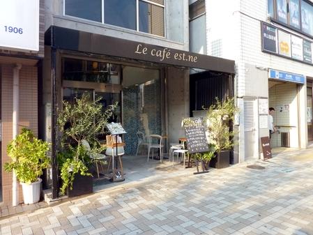 カフェ(変換後))