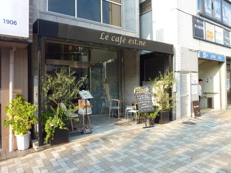 カフェ(変換前)